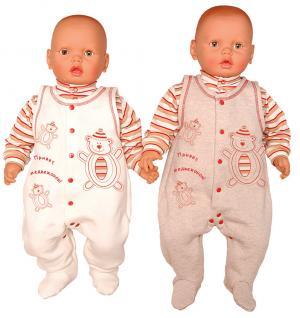Комплект одежды для новорождённого.