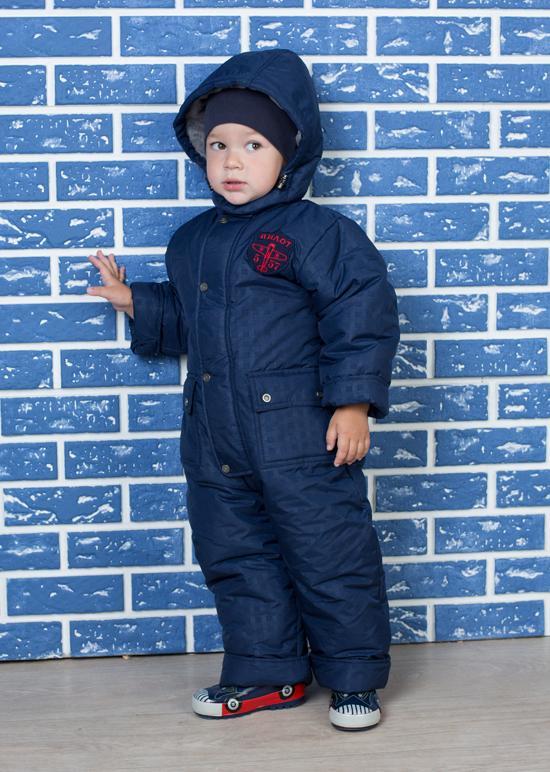 Купить детскую одежду ярко