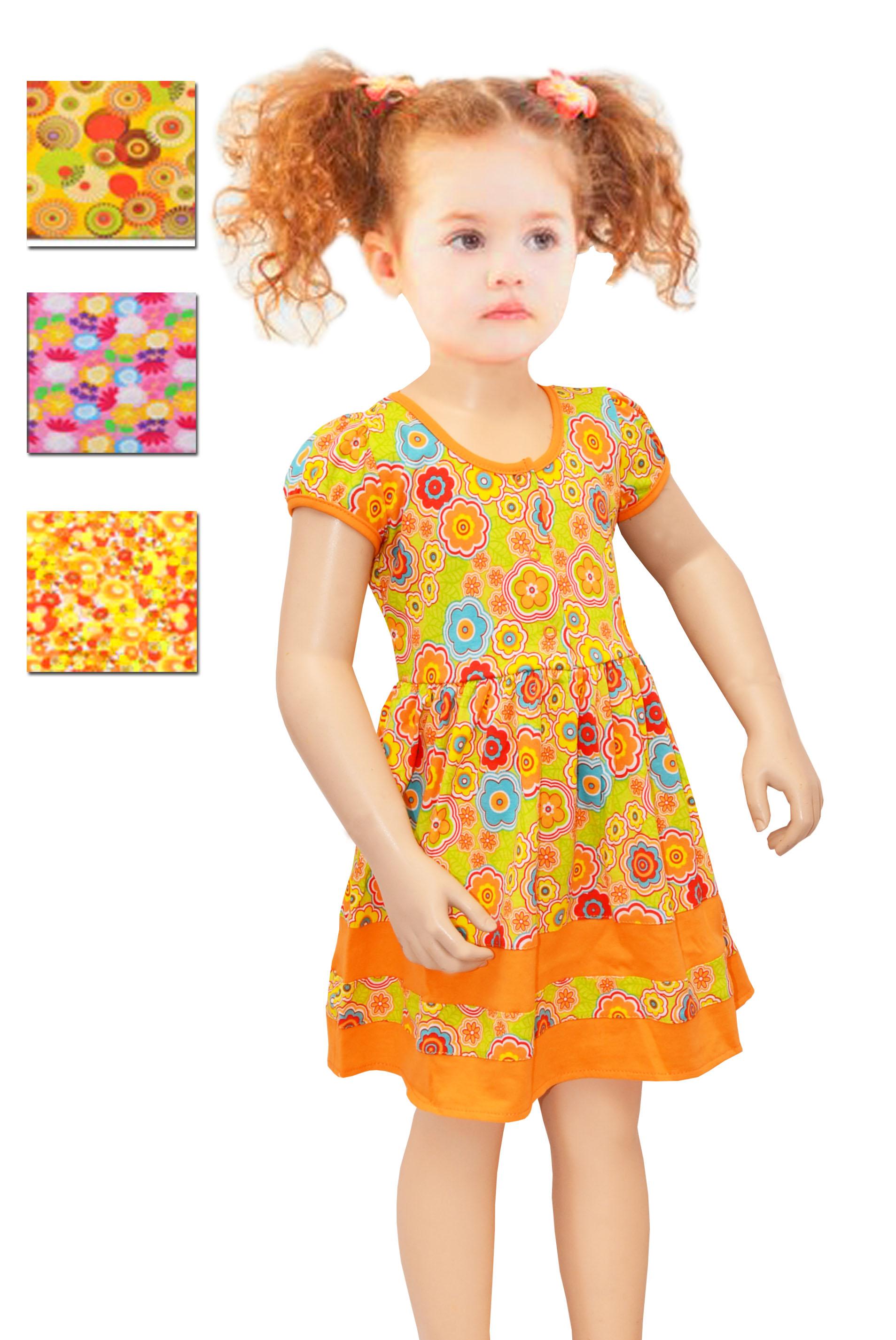 907c05ec33d66 Детские коллекции одежды российского производства - Компания Ярко.